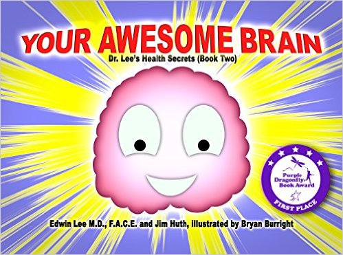 awesome brain